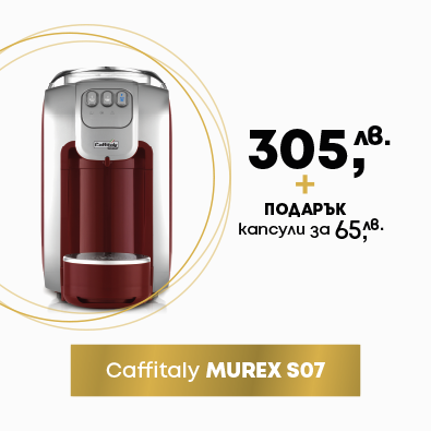 Капсулна кафе машина MUREX S07